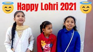 Happy Lohri 2018 - Lohri folk Songs by Punjabi Kids