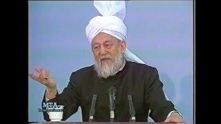 Friday Sermon 17 October 1997