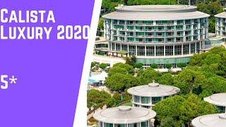 Самый оригинальный дизайнерский отель в Турции Обзор отеля Calista Luxury 2020
