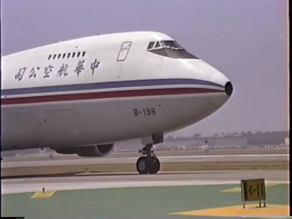Ill Fated China Airlines Cargo Boeing 747 2r7f Scd At Lax