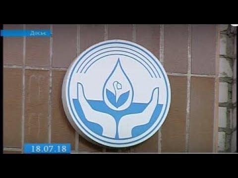 ТРК ВіККА: Черкаські комунальники повідомляють про часткове вирішення безхлорного питання