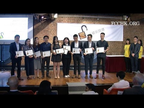 2017.05.13 Club Lunch: The 21st Human Rights Press Awards announces its winners