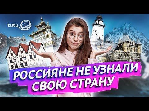 😱 ОТВЕТ ВСЕХ УДИВИЛ: спросили у людей, где Петербург? | Туту.ру