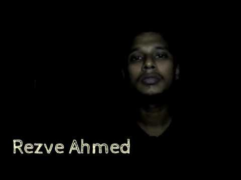 ঐ খুঁটিহীন নীল আকাশ ভূবন মাঝে - Bangla Islamic song (Hamd) ।। REZVE AHMED