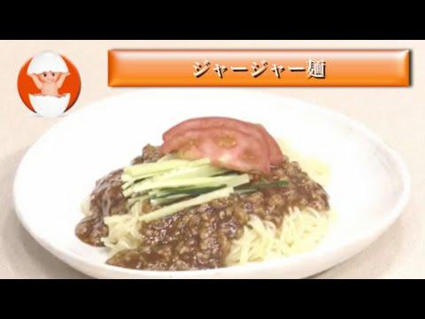 【3分クッキング】ジャージャー麺