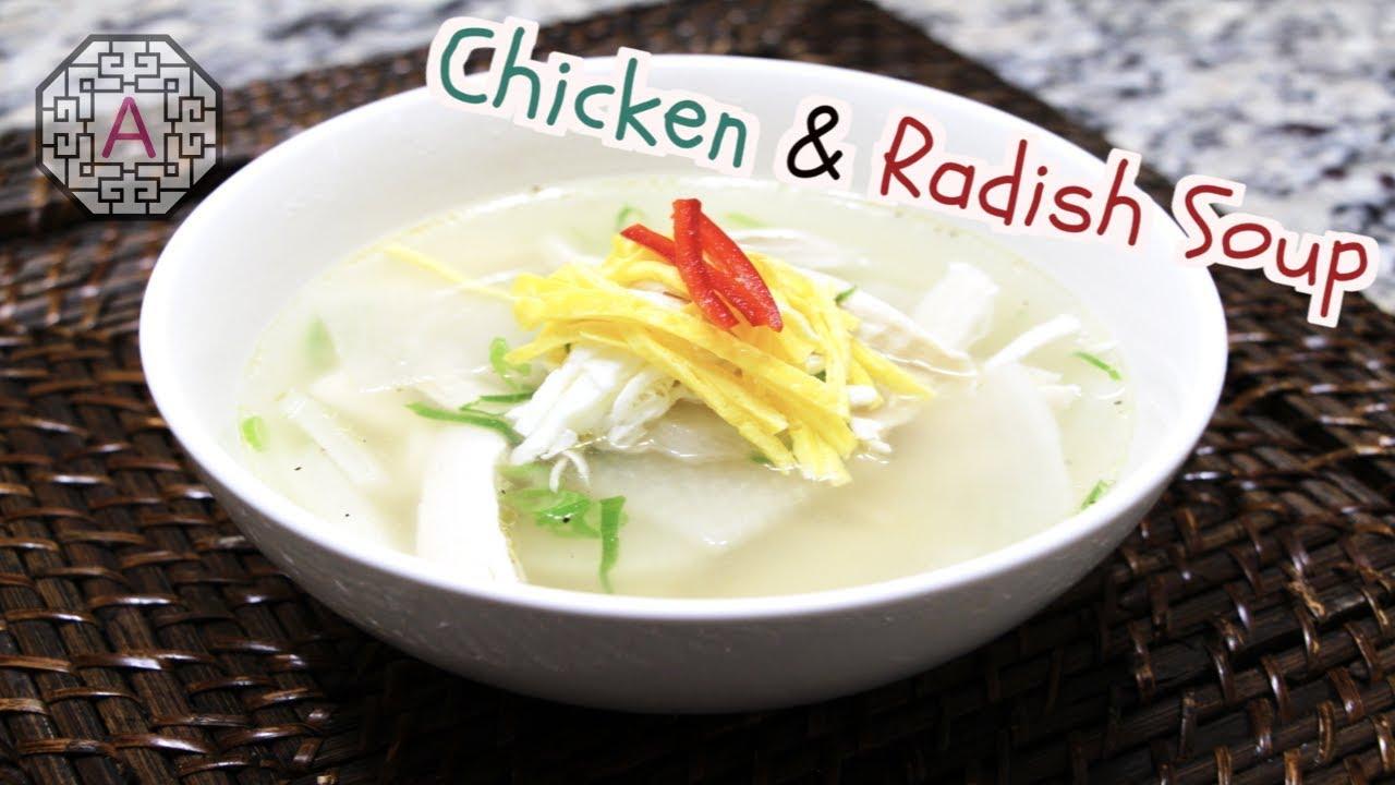 Korean Food】 Chicken and Radish Soup (닭 곰탕) - YouTube