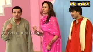 Naseem Vicky and Zafri Khan New Stage Drama Full Funny Clip