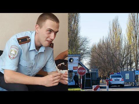 СОЛДАТ-СРОЧНИК из Воронежа — жестокий УБИЙЦА или ЖЕРТВА террора?
