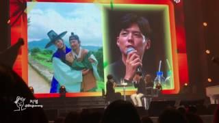 Park Bo Gum Asia Tour Fan Meeting in Bangkok Part 2