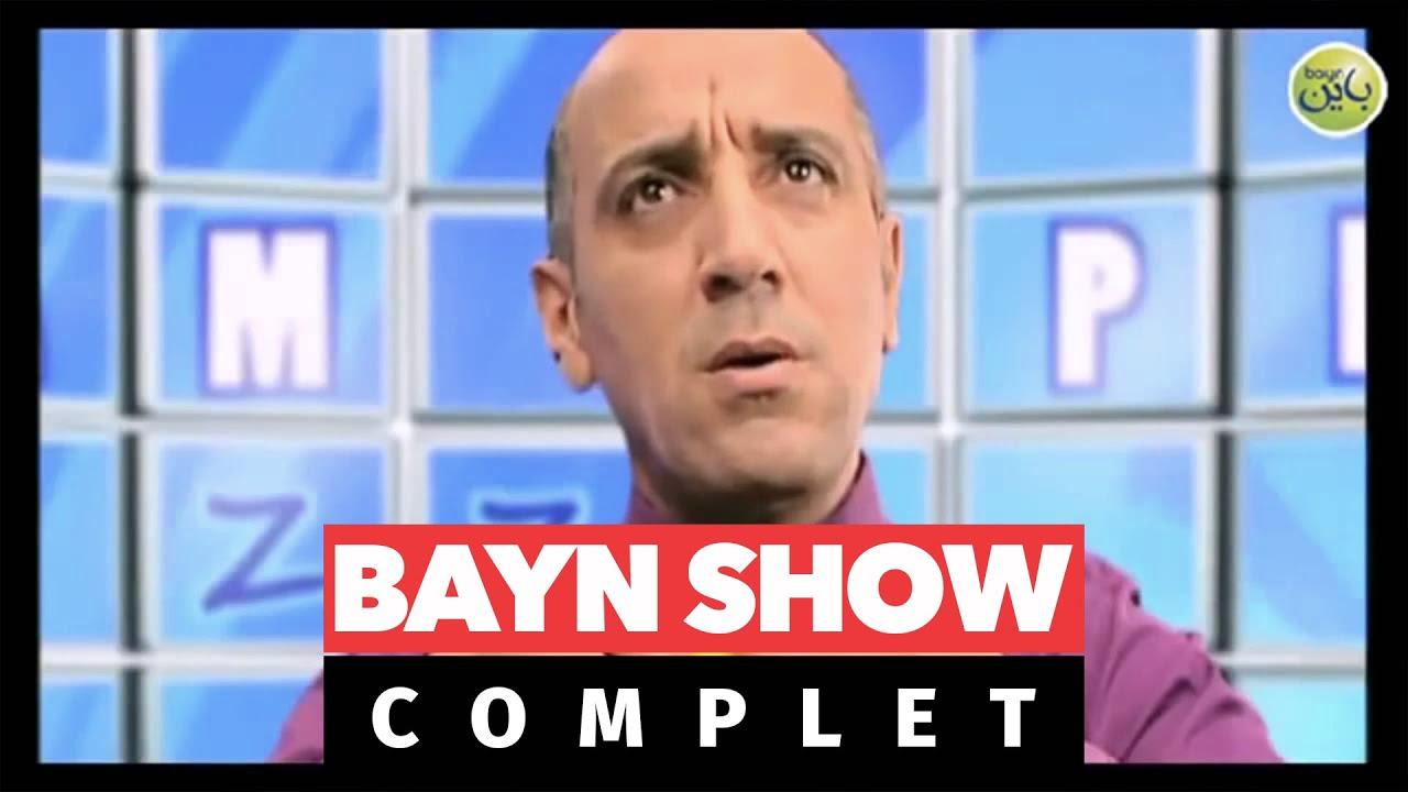 Hassan El Fad - Bayn SHOW (Complet) | (حسن الفد - باين شو (كامل
