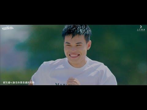 聖結石Saint【一定會追到你】Official MV 4K