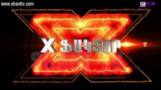 X Factor4 Armenia Gala Show 5