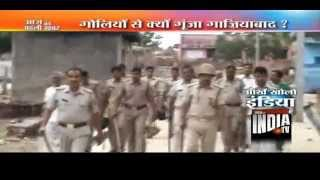 Ghaziabad-1killed,3 hurt in communal clash b2in Hindu & Muslim