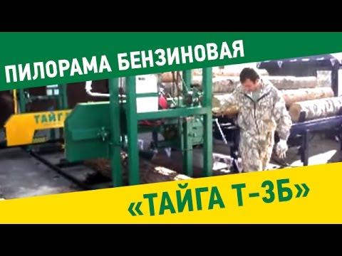 ФЕРМЕР 70 (5.5кВт) - YouTube