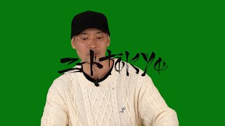 DJ IZOH : DJ KENTARO との関係