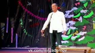 Михаил Задорнов в Тихвине, 25.12.11