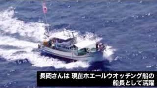 くじラブ・ワゴン 第6話「元捕鯨船砲手を訪ねて... Part2」 thumbnail