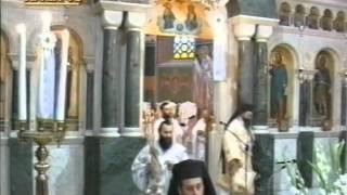 ΑΓΙΟΣ ΜΗΝΑΣ Ηρακλείου Κρήτης - Οσίου Αβερκίου (2000)