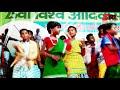 New_santhali_video    Dular_gi_jiwi.....   Dance cover by little girls and boys