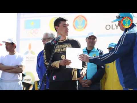 Олимпийский день стартовал в Астане