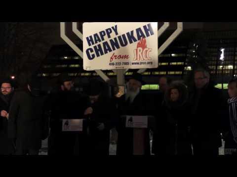 JRCC Public Menorah Lighting 2016 - Rabbi