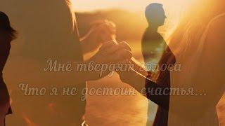 Невероятно красивый клип про любовь, страсть, очень сильные чувства!!!