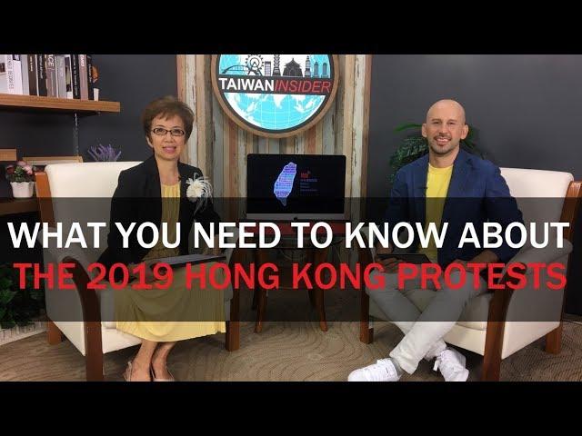 2019 Hong Kong Protests | Taiwan Insider | June 13, 2019 | RTI
