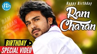 Ram Charan Birthday Special Video || Special Wishes From iDream Media || Something Special #29