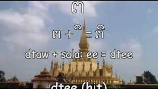Learn to read and speak Lao - lesson 1 - some alphabets