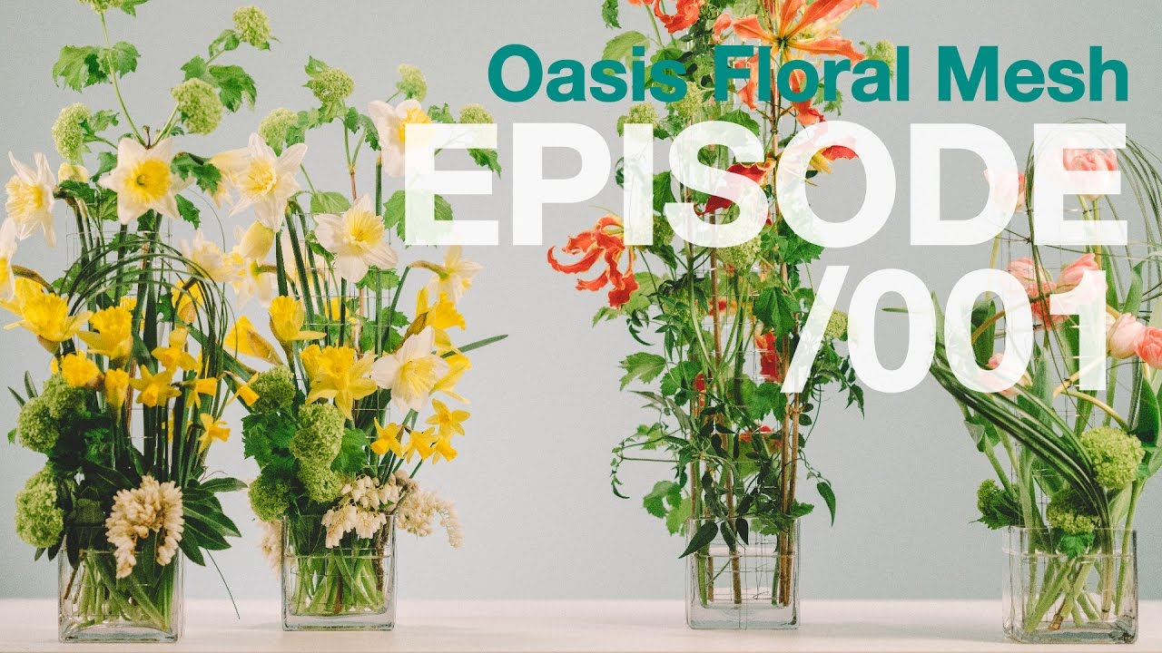 TIPS & TECHNIQUES WITH HITOMI / Episode 001: USING OASIS FLORAL MESH ...