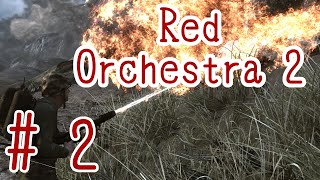 Red Orchestra 2: RS {Part 2: The Incinerator} Commentary