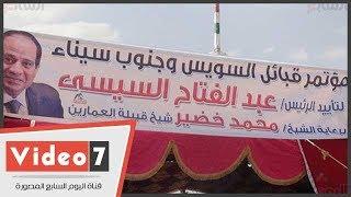 """قبائل بدو السويس وجنوب سيناء: """"نحن مع السيسي للنهاية لأنه أنقذ البلاد"""""""
