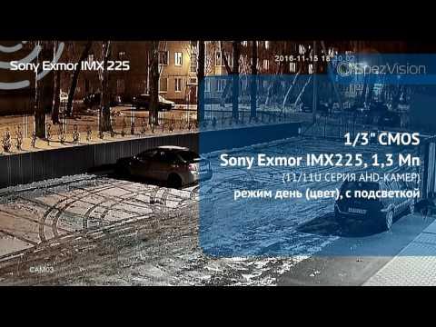 Ночная съёмка камеры на сенсоре Sony Exmor IMX225