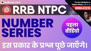 RRB NTPC 2019 | Best Trick to Find Missing Number in the Figure | Reasoning Class by Sachin Sir