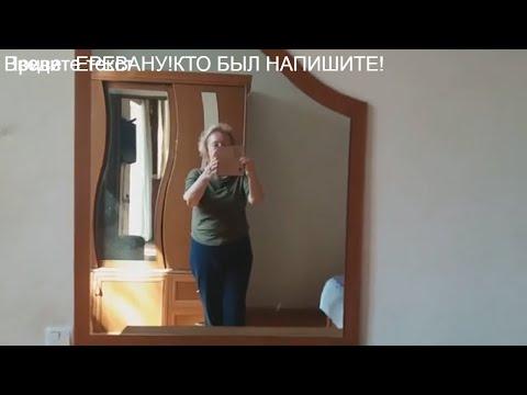 АРМЕНИЯ// ЕРЕВАН  обзор квартиры в центре дешево! Смотрите рекомендую!!
