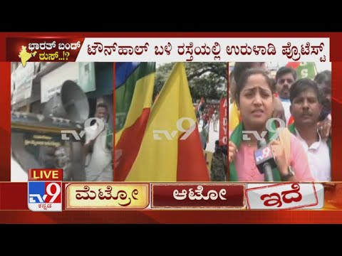 Bharat Bandh Live Updates   Women Farmer Manjula Pujar Slams PM Narendra Modi During Rally