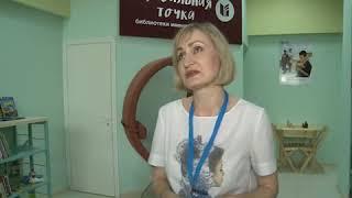 Мобильная точка библиотеки имени Горького