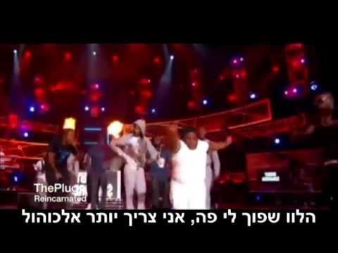 Bobby Shmurda - Hot Nigga (Live) מתורגם HebSub