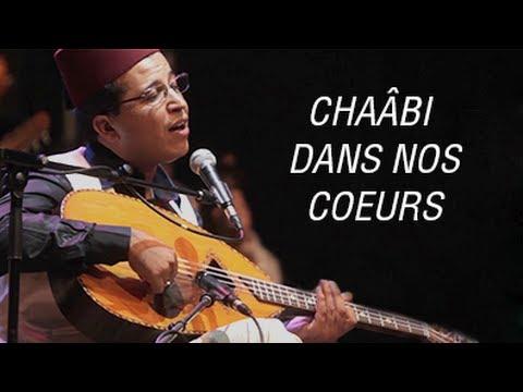 Cha bi dans nos coeurs extrait du festival youtube for Dans nos coeurs cantal