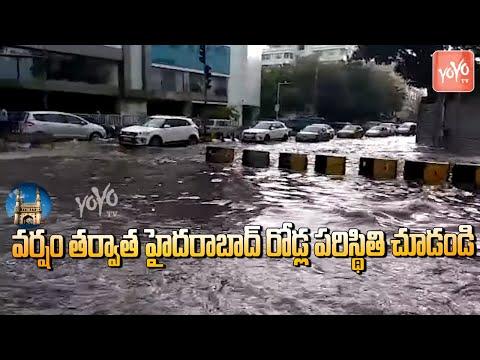 heavy-rains-in-hyderabad-|-near-khairatabad-ganesh-2019-|-hyderabad-roads-after-rain-|-yoyo-tv