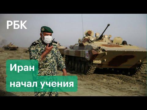 Иранская армия на границе с Азербайджаном. Баку возмущен учениями иранских войск