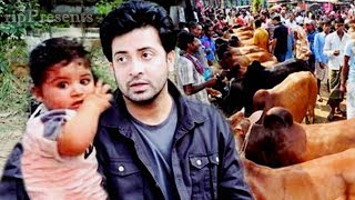শাকিব খান ছেলে জয় সহ গরুর হাটেও যাচ্ছেন নাকি । shakib khan baby abram khan joy eid