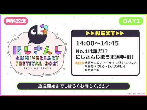 【#にじフェス】No.1は誰だ!にじさんじ歌うま選手権【にじさんじ】