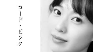 戸田恵梨香と俳優の成田凌に熱愛報道! 【チャンネル登録】はコチラ⇒ ht...