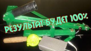 Полуавтоматическая зимняя удочка. Semi-automatic Winter Fishing Rod. Своими руками.