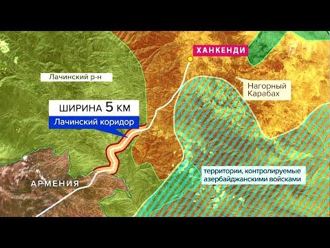 Чего добился Азербайджан? - Итоги войны в Карабахе |