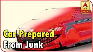 Here Is A Car Prepared From Junk And Will Be Used As A Private Room   ABP News