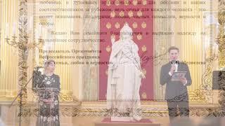 Две Благодарности ведущему Роману Акимову от Светланы Владимировны Медведевой