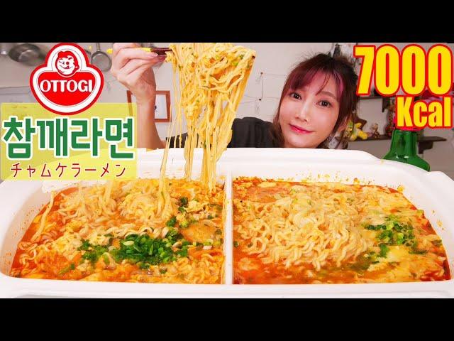 【大食い】韓国のインスタント ごまラーメンをふわふわかきたまのせてたべる!締めはご飯を投入で幸福度MAX [참깨라면 チャムケラーメン]オットギ[참이슬 チャミスル]5kg【木下ゆうか】
