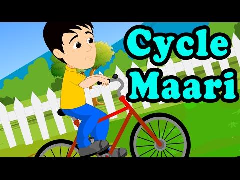 Cycle Maari Gujarati Rhyme for Children | Gujarati Balgeet Nursery Songs